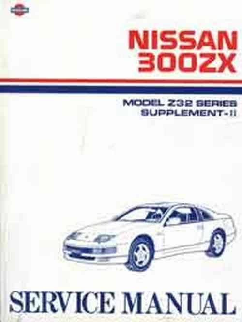 Nissan 300ZX Z32 02/1992 Factory Service Manual Supplement 1 - Front Cover