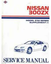 Nissan 300ZX Z32 02/1992 Factory Service Manual Supplement 1