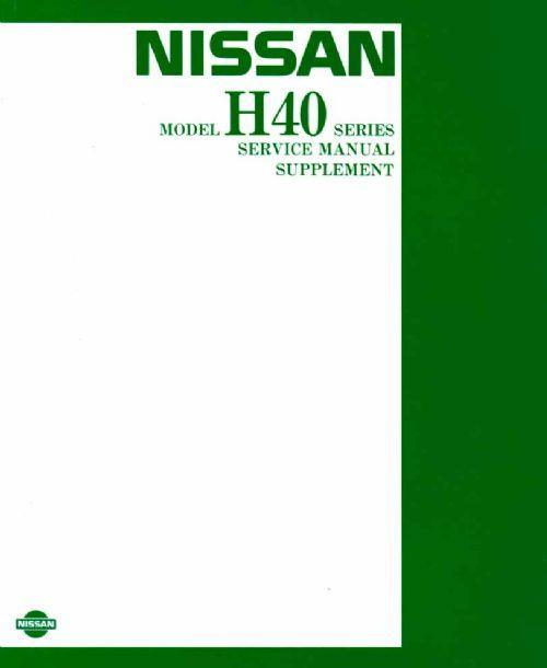 Nissan Cabstar (H40 Series) Factory Service Manual Supplement 1983