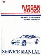 Nissan 300ZX (Z32) 1993 Factory Service Manual Supplement 2 - Front Cover