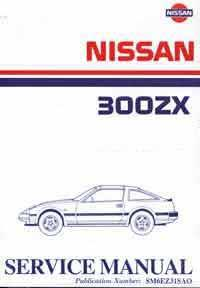 Nissan 300ZX (Z31) 1984 Factory Workshop Service Manual