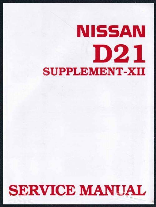 Nissan Navara D21 Pickup 1994 Factory Repair Manual Supplement Number 12 - Front Cover