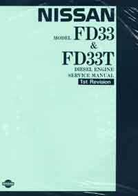 Nissan Model FD33 & FD33T Diesel Engine Service Manual Supplement