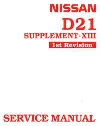 Nissan Navara D21 Pickup 1994 Repair Supplement Number 13 - Front Cover