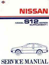 Nissan Gazelle (S12) 1985 Factory Service Manual Supplement-1 - Front Cover