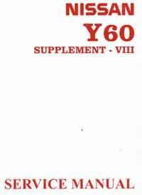 Nissan Patrol GQ Series Y60 1995 Factory Manual Supplement 8 - Front Cover
