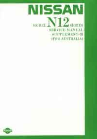 Nissan Pulsar N12 Series 1985 Factory Service & Repair Manual Supplement - Front Cover