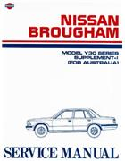 Nissan Brougham Y30 Series 7/1985 Factory Service Manual Supplement - Front Cover