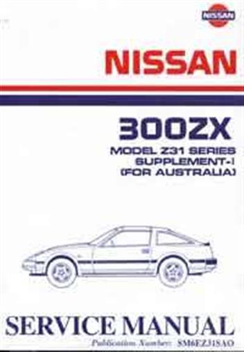 1986 nissan 300zx repair manual