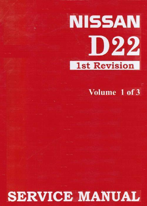 Nissan Navara (D22) 1997 Factory Service Manual : 3 Volumes