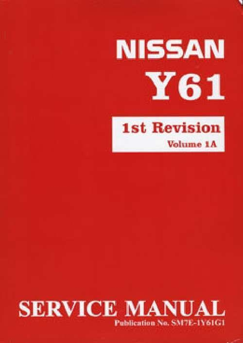 Nissan Patrol GU Y61 Series 1998 On Factory Service & Repair Manual - Front Cover