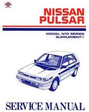 Nissan Pulsar N13 Series 1989 Facelift Factory Service Repair Manual Supplement
