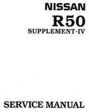 Nissan Pathfinder R50 1999 Factory Repair Manual Supplement 4