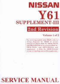 Nissan Patrol GU Y61 02 / 2000 Repair Supplement 3 Factory Manual - Front Cover