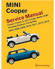 Mini Cooper (R55, R56, R57) 2007 - 2013 Service Manual