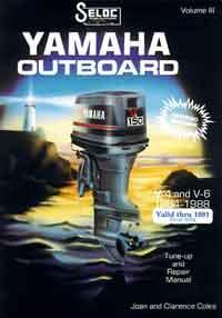 Yamaha Outboard Volume 3 1984 - 1988 Repair Manual - Front Cover