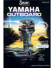 Yamaha Outboard Volume 3 1984 - 1988 Repair Manual
