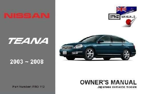 2005 nissan altima 3. 5 se-r manual for sale in shakopee, mn | truecar.