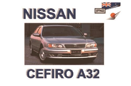 Nissan Cefiro A32 1994 1998 Owners Manual Engine Model