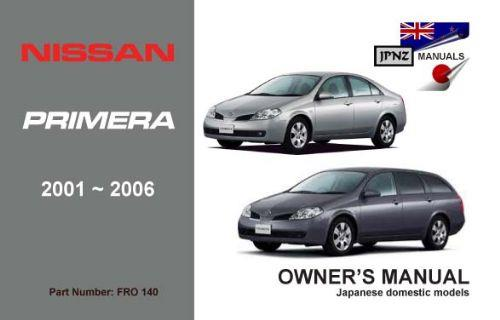 nissan primera p12 2001 - 2003 owners manual engine model: qr20de