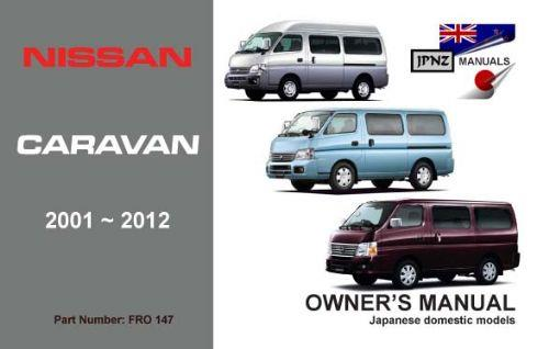 nissan caravan 2001 - 2012 owners manual engine model ... 2002 dodge caravan ex wiring diagram