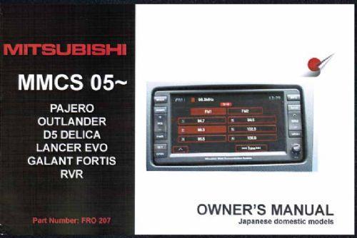 Mitsubishi Owner Manual