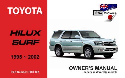 toyota hilux surf 1995 2002 owners manual engine model 5vz fe rh computeroutpost com au toyota surf kzn185 workshop manual toyota hilux surf workshop manual pdf