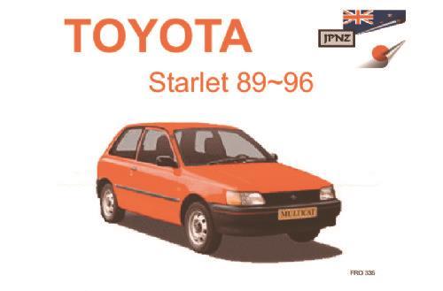 Toyota starlet руководство