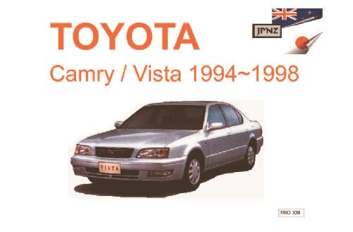 Toyota Camry Vista 1994 1998 Owners Manual Engine
