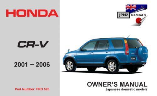Honda Owners Manual >> Honda CR-V (CRV) 2001 - 2006 Owners Manual Engine Model ...