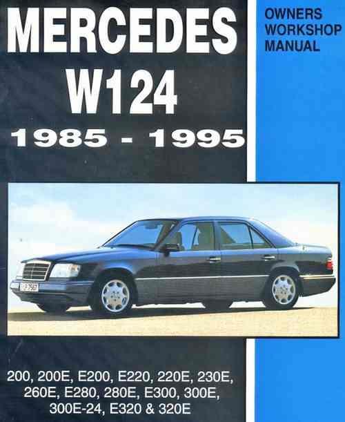 Mercedes benz w124 1985 1995 owners service repair for 1991 mercedes benz 300e repair manual