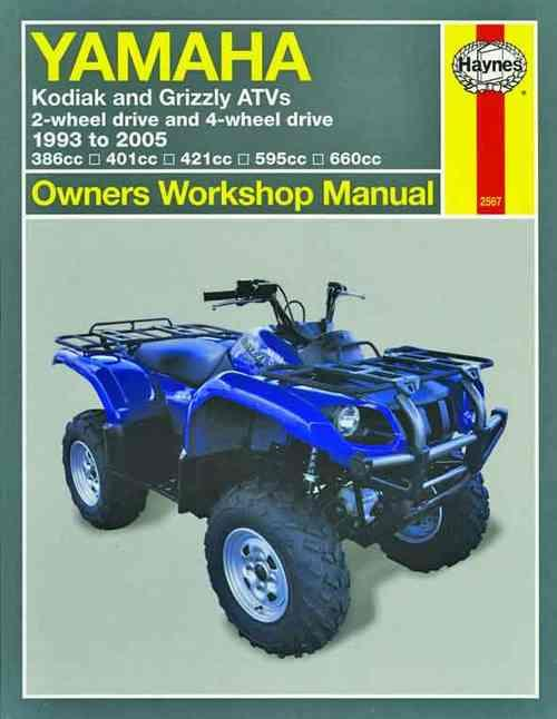 Yamaha Kodiac  First Service